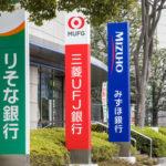 """<span class=""""title"""">お盆の営業(郵便、役所、銀行の営業日について)</span>"""